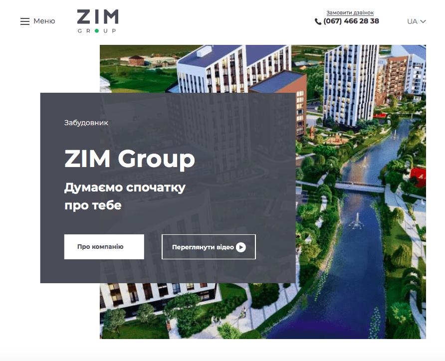 Ми змінили сайт для вас!