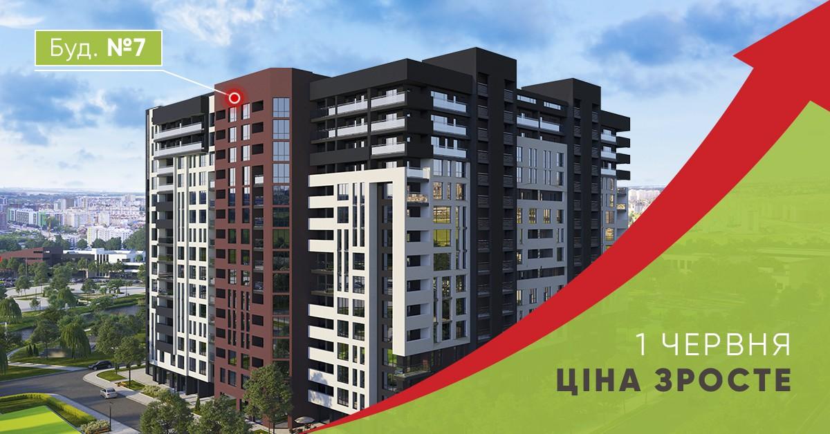 З 1 червня ціна м² зросте для всіх типів планувань у будинку №7 ЖК Paradise Avenue