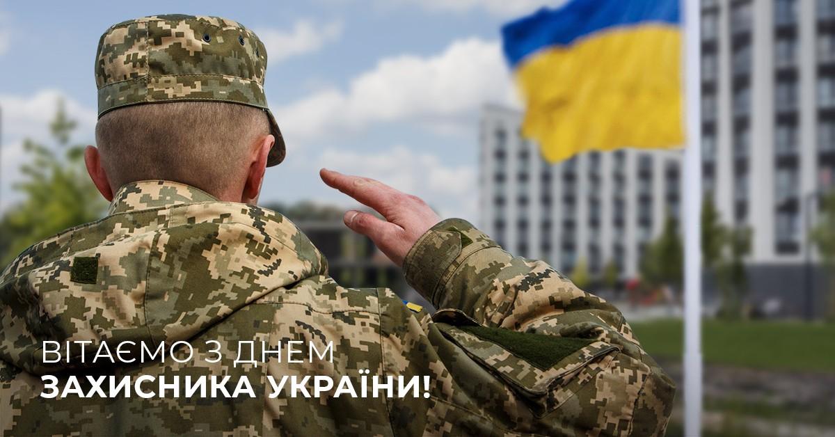 Вітаємо всіх українців зі святом Покрови Пресвятої Богородиці та Днем українського козацтва